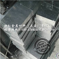 现货6061铝合金板