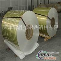 6063T4铝板价格