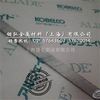 6101铝合金性能