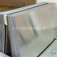 山东铝板价格,山东铝板厂家直销