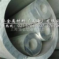 6A02易加工铝棒