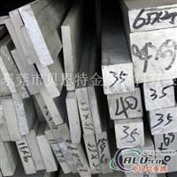 6063铝方棒厂家;6063铝扁棒价格