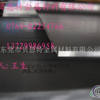 1060铝板;5052铝板;1100铝板