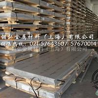 6063t6铝板6063t6铝管