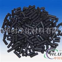 煤质柱状活性炭作用厂家
