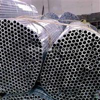 毛细铝管毛细铝管生产厂家
