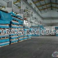 GIANTAL高强度铝合金板