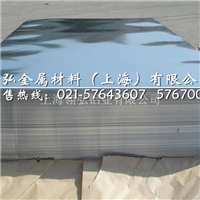 6101A高耐磨铝板