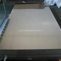 1050A铝板6063铝合金板1080铝板