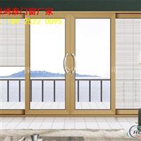 铝合金门窗代理价格