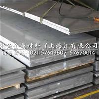 AL6082T6铝板