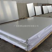 航空铝板7075航空铝板
