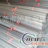 6063精密铝管,订做6063毛细铝管