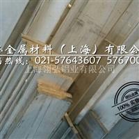 6351铝板厂家