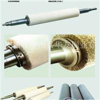 鋁板熱軋生產線毛刷輥