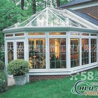 欧式阳光房花园阳光房玻璃雨棚玻璃幕墙