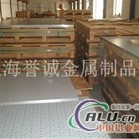 进口铝板5A06O态深拉伸铝板价格