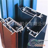 铝型材 铝型材加工 铝型材厂家