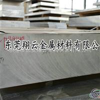 QC10高强度铝板