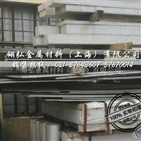 进口6082T6铝板