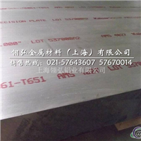 6101A铝板硬度