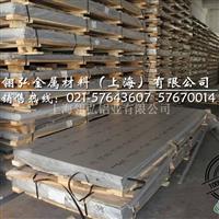 6351铝板状态