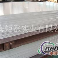 5456铝板批发价格