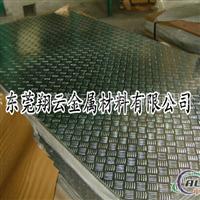 6063防滑铝板