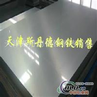大量供应镜面铝板 铝板价格实惠