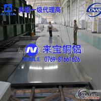 6010铝板 6010电极铝板