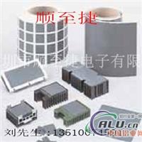 相变化界面材料HiFlow105