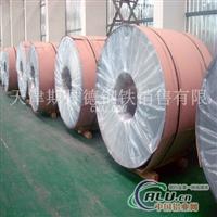 直线供应1050铝板 纯铝板