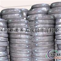 供应铝线,氧化铝线,超硬7075铝线