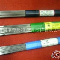 进口铝焊丝 铝焊条成批出售商