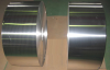 1060 machine aluminum foil roll China supplier