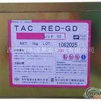 奥野红色染料101 阳极氧化专用染料