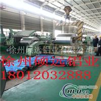 生產6061鋁板,6061鋁板廠家