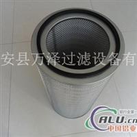 32100空压机空气滤芯除尘滤筒