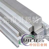 5086_H32铝排