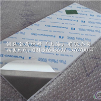 5052H32耐磨性铝棒
