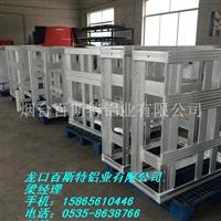 電力設備鋁型材結構件焊接+精加工