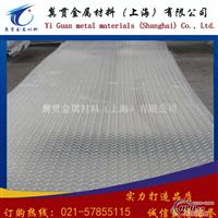 7055铝板硬度是多少?
