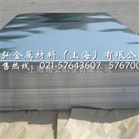 5056铝板 5056耐腐蚀铝板