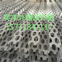 厂商直供奥迪外墙装饰冲孔铝板幕墙装饰板