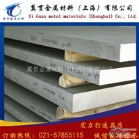 7005铝板切削性能