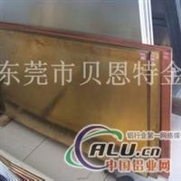 H70环保黄铜板