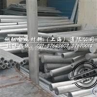 5052H32铝棒 耐磨性铝棒