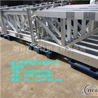 电力设备铝型材结构件焊接+精加工