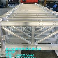 電力設備框架焊接
