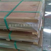 进口A5086超厚防锈铝合金板